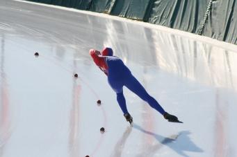 Ice skate racer.jpeg